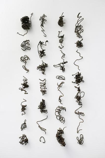 , 'Seven-character Quatrain 2,' 2015, Galerie Urs Meile