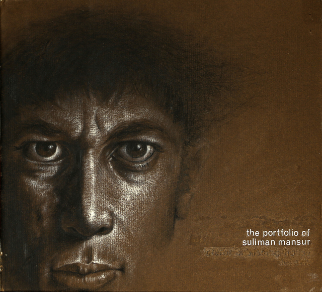 , 'PORTFOLIO,' 1968, Gallery One