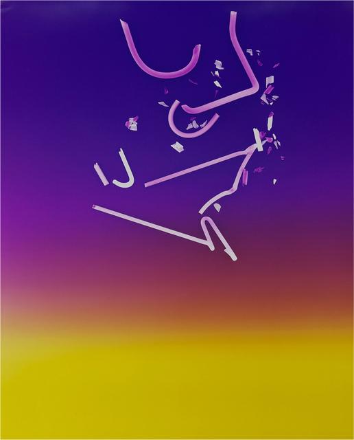 Tatiana Echeverri Fernandez, 'Allophone IV', 2013, Gallery Weekend Berlin