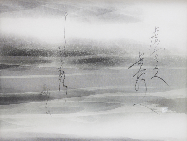 Chaco Terada, 'After the Requiem 1', 2018, Mixed Media, Archival pigment print on layers of silk organza with sumi ink and mineral pigments, Valley House Gallery & Sculpture Garden