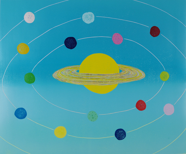 , 'Planet-1,' 2013, T H Z Gallery