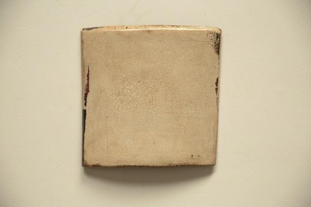, 'Fragment 2,' 2013, Tina Keng Gallery