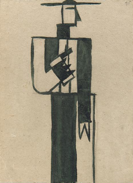 , 'Padre,' 1949, Galerie Isabella Czarnowska