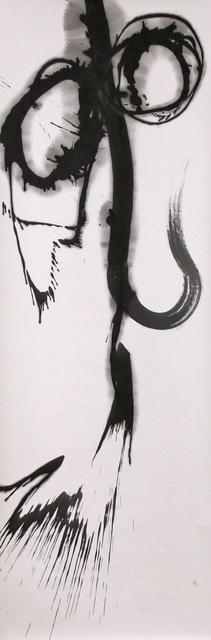 , 'Fire,' 2017, Pierre-Yves Caër Gallery