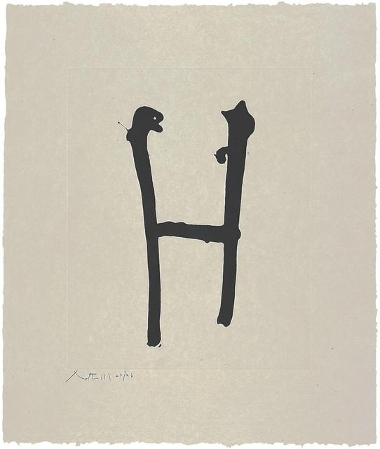 , 'Dutch Linen Suite: Untitled,' 1974, Dedalus Foundation
