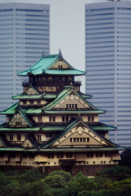 , 'Osaka Castle in Osaka, Japan,' , Cavalier Galleries