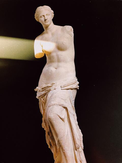 , 'Venus,' , Artig Gallery