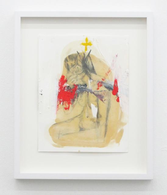 , 'Untitled #7,' 2016, V1 Gallery