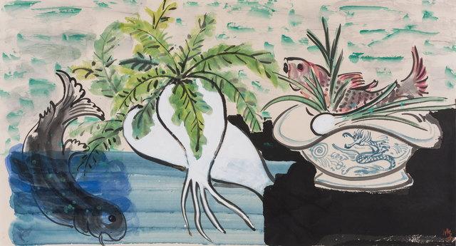 , '双鱼白萝卜 Fishand Turnip,' 2016-2017, Aye Gallery
