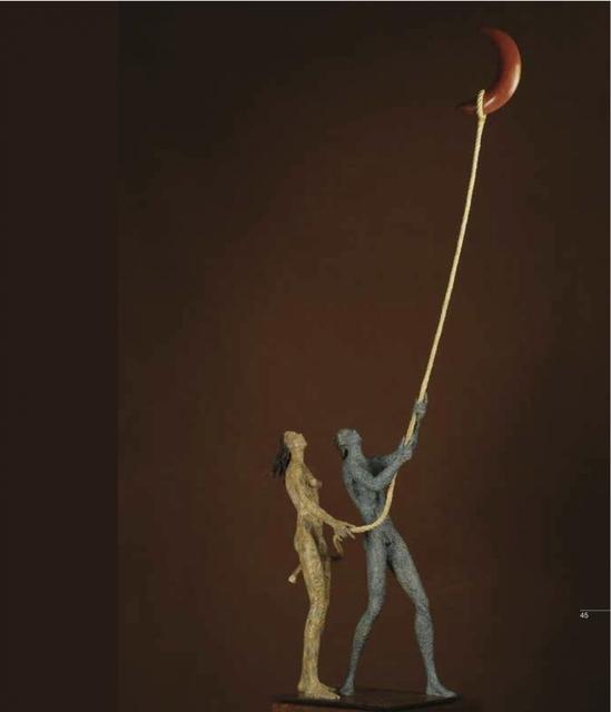 , 'Luna Caprese,' 2015, Liquid art system