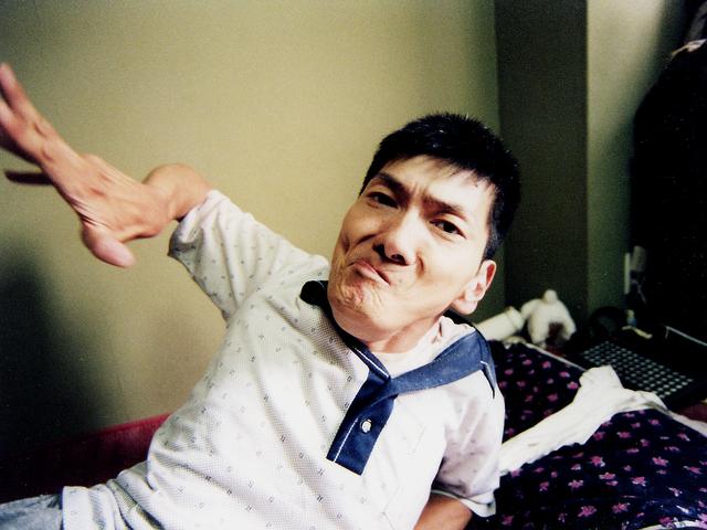 , ' Kimura–san ,' 1998, TKG+