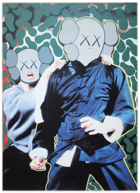 KAWS, 'Untitled (from Undercover set)', 1999, EHC Fine Art Gallery Auction