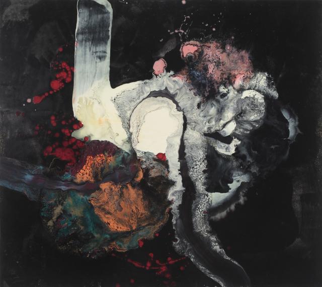 , 'Ni-Shi,' 2016, Gallery NAGA