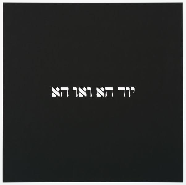 , 'Word #61,' , Dvir Gallery