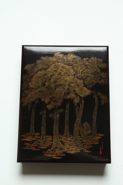 , 'Writing Box with Pine Forest (T-3939),' Showa era (1926-1989) 1932, Erik Thomsen