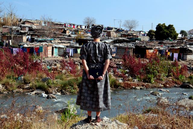 , 'Africa,' 2015, Galeria Nara Roesler