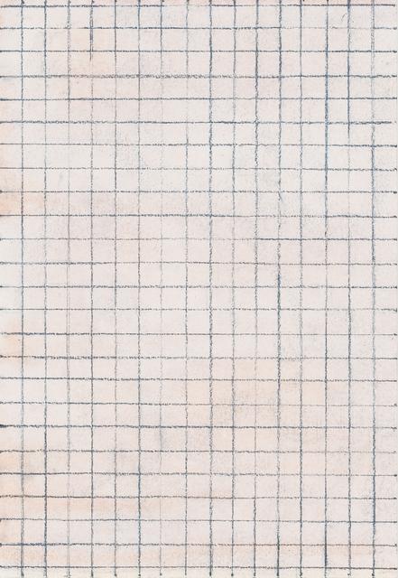 , 'Gitter,' 2017, Patrick Heide Contemporary