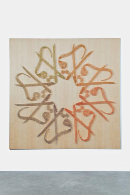 , 'Khayameya (Read),' 2012, Leila Heller Gallery