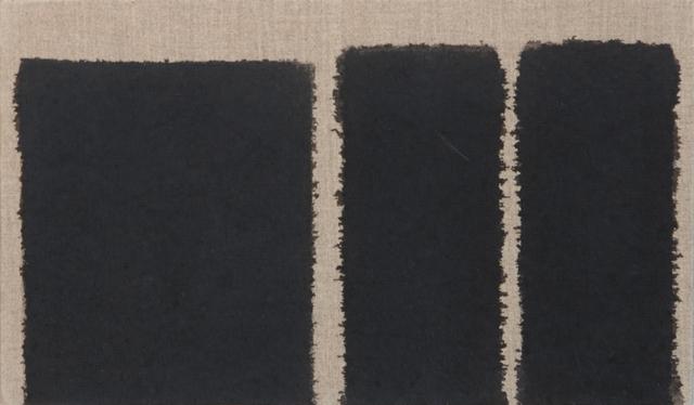 , 'Burnt Umber,' , Galerie Bhak