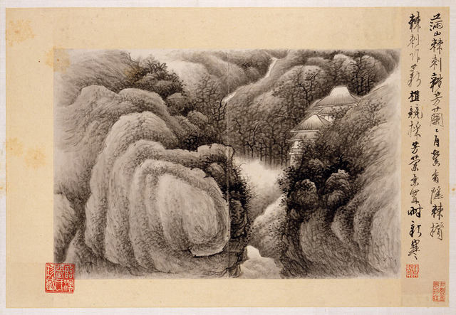 Gong Xian 龚贤, 'Ink Landscapes with Poems (清 龔賢 自題 山水十六開 冊)', 1688, The Metropolitan Museum of Art