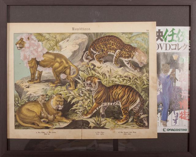 , 'Karajishi Botan Mehyou (lion peony female leopard,' 2017, Micheko Galerie