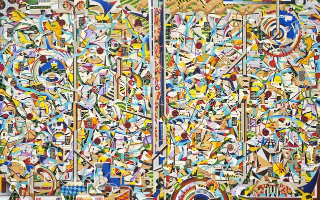 , 'Rachelsburg 蕾切尔茨堡,' 2014, Galerie Dumonteil
