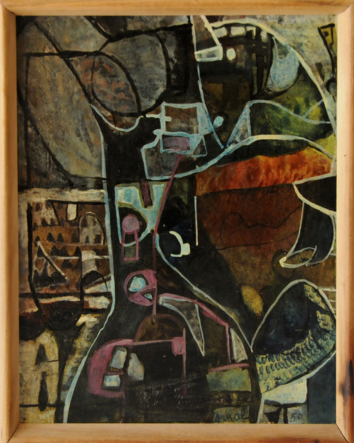 , 'Composition Abstraite,' , SkyGallery