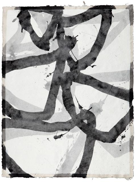 , 'Alibi,' , Stremmel Gallery