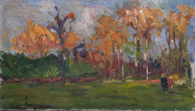 , 'Landscape,' , Gallery 901
