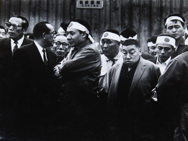 , 'Hamaya demonstration. Streetfighters, Tokyo,' 1959-vintage print, IBASHO