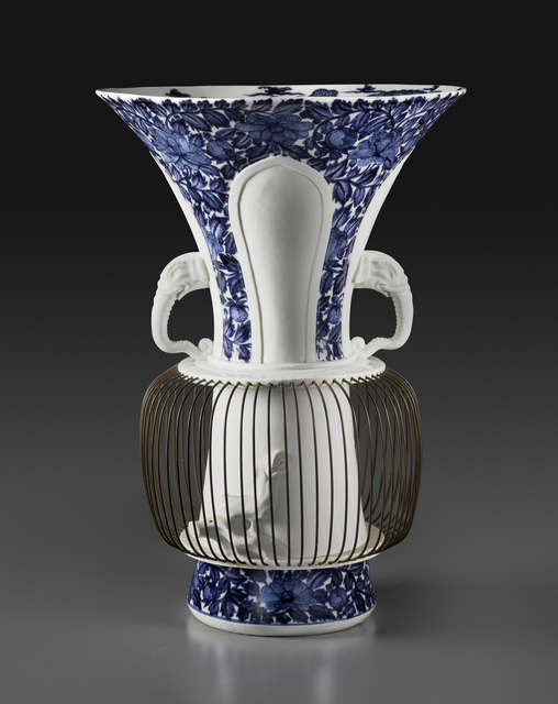 ", 'One of a pair of ""birdcage"" vases,' after 1730, The Frick Collection"