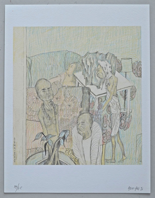 Yun-Fei Ji 季云飞, 'Untitled from Earth School Portfolio ', 2005, Alpha 137 Gallery