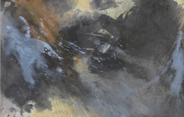 , 'Untitled,' 1976, Galerie du Monde
