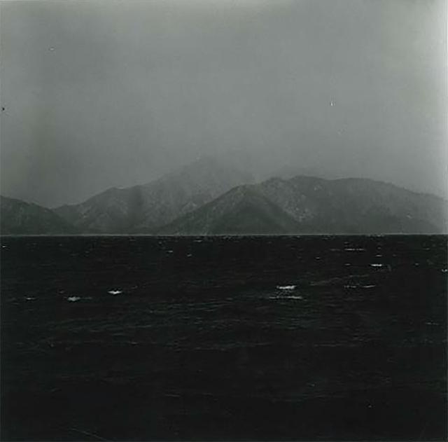 , 'Zangiku Blues 15,' 1972, Each Modern