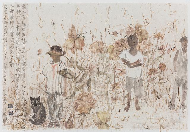 , 'Poesía de flores de otoño No. 10,' 2017, Miguel Marcos
