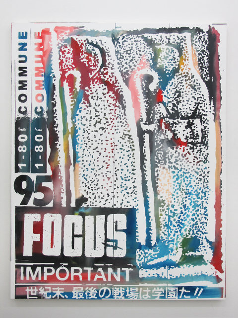 , '95 Important Focus,' 2017, V1 Gallery