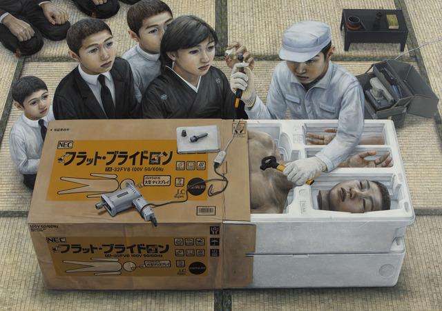 , 'Recalled,' 1998, Gwangju Biennale