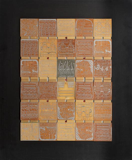 , 'Computer Circuits,' 1970, GALERÍA JOSÉ DE LA MANO