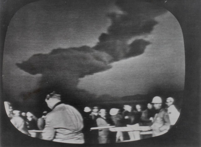 Unknown, 'Yucca Flats Nuclear Explosion as seen on TV, May 5th 1955', 1955, Michael Hoppen Gallery