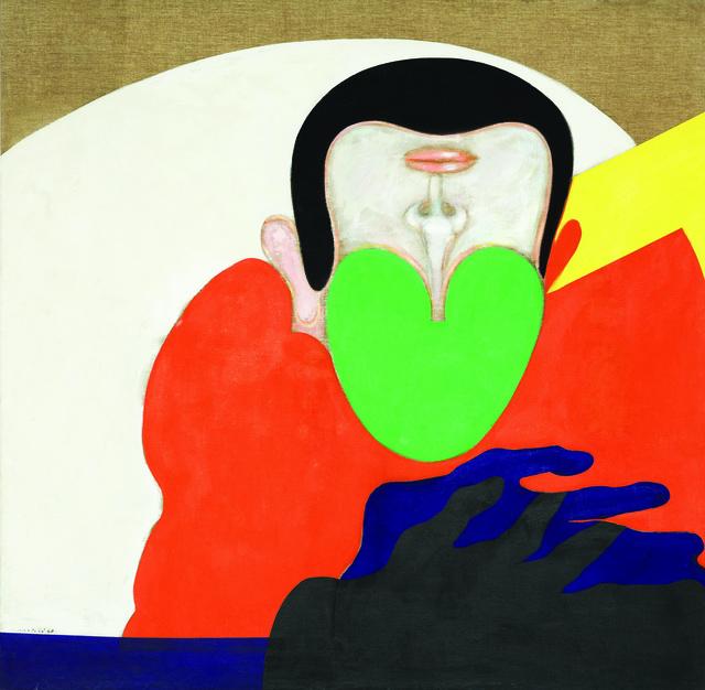 , 'Untitled,' 1968, Vasari