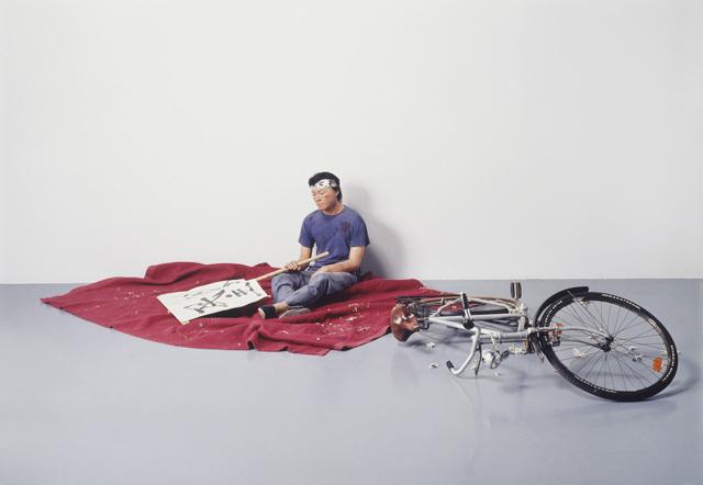 , 'Chinese Student,' 1989, Gagosian