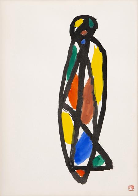 Takeo Yamaguchi, 'Sketch (Large)', 1978, Shibunkaku