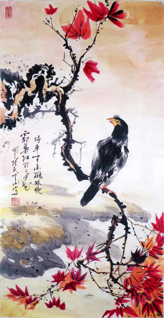 Zhang Yanyun, 'Golden Autumn 金秋 ', Drawing, Collage or other Work on Paper, Ink and colour on paper, Tian Bai Calligraphy and Painting (天白書畫)