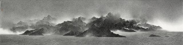, 'THE TWENTY-FOUR SOLAR TERMS: Vista of Mountains and Sea,' 2014, Hanart TZ Gallery