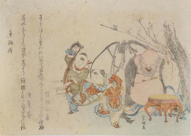 Katsushika Hokusai, 'Hotei and Chinese Boys in New Year', ca. 1790, Ronin Gallery
