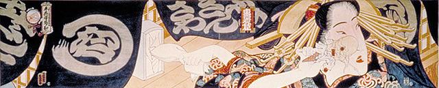 Masami Teraoka, '31 Flavors Invading Japan/French Vanilla ', 1979, Print, Sixty-five-color screenprint on Roll Rives Paper, Catharine Clark Gallery