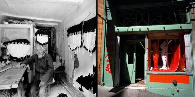 , 'East-West Diptych 1986-89/2013,' , Hong Kong Arts Centre