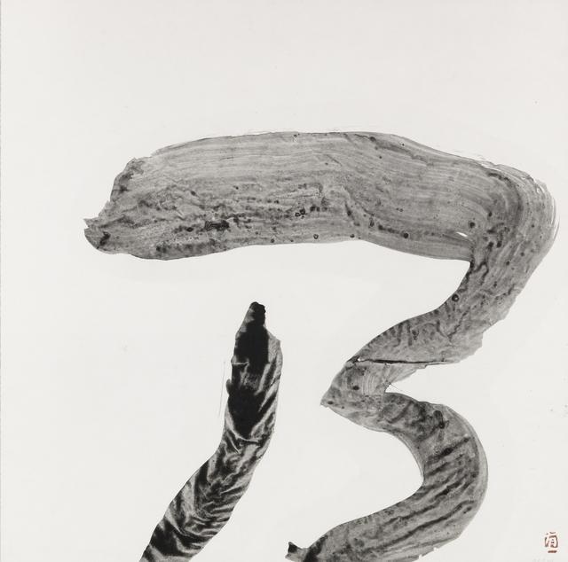 , 'No ['Whereupon'],' 1970, Rasti Chinese Art