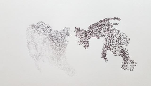 , 'RechtsLinks,' 2016, GAM - Gallery Am Meer