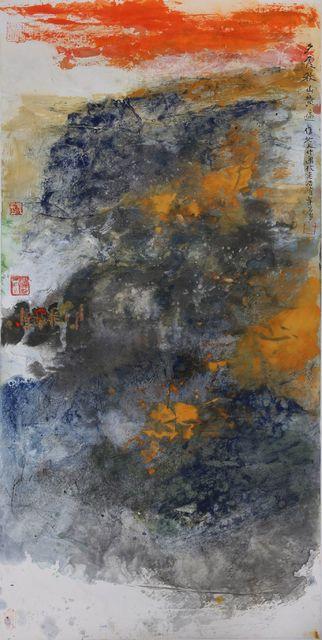 , 'Autumn Mountains,' 2016, NanHai Art